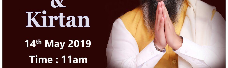 Guru Gaddi Diwas of Sant Trilochan Darshan Das Ji at Batala Darbar