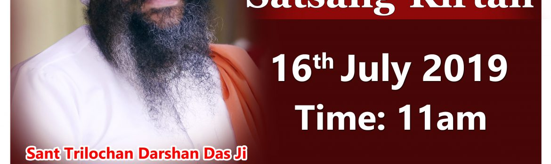 16-july-2019-Guru Purnima & Sangrand Satsang Kirtan by Sant Trilochan Darshan Das Ji at Batala Darbar Punjab