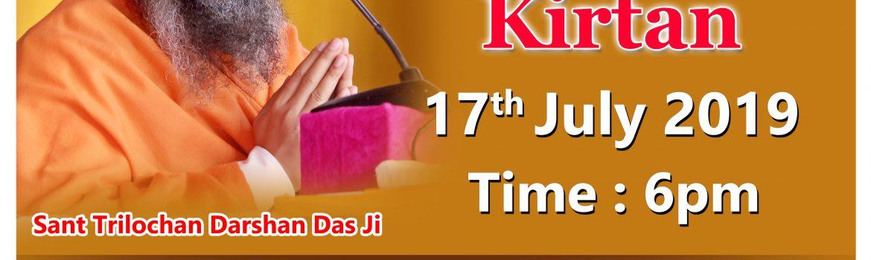 17-july-2019-Guru PurnimaSatsangKirtanbySant Trilochan Darshan Das Ji at Rohini Darbar Delhi