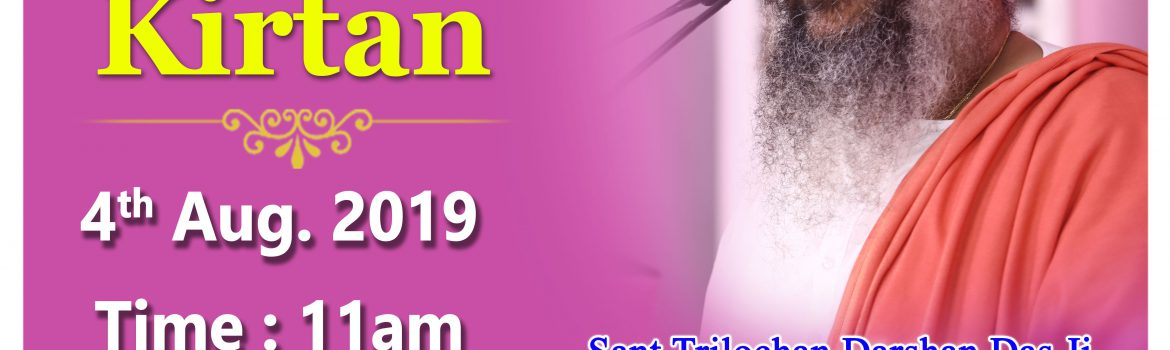 4-Aug-2019-Satsang & Kirtan by Sant Trilochan Darshan Das Ji at Loni Darbar