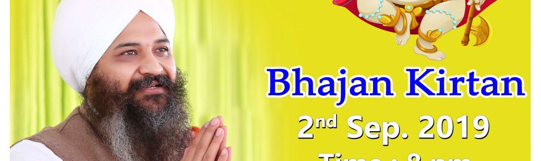 Ganesh Chaturth Mahotsav Bhajan Kirtan by Sant Trilochan Darshan Das Ji at Ludhiana Punjab-2-Sep-2019