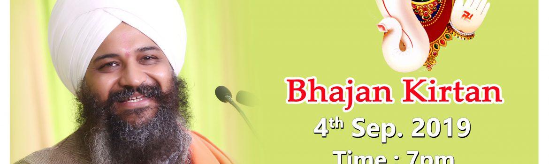 Ganesh Chaturthi Mahotsav Bhajan Kirtan by Sant Trilochan Darshan Das Ji at Pitampura New Delhi-4-Sep-2019