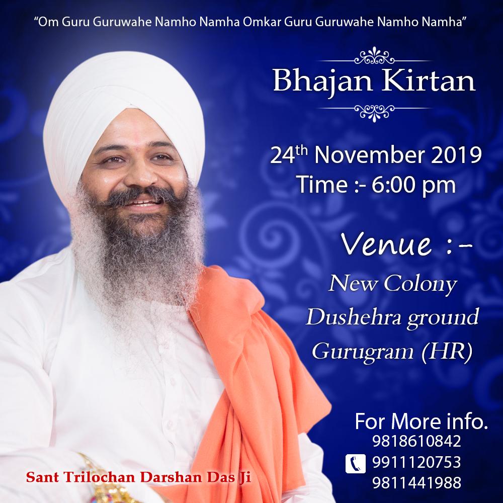 Divine Bhajan Kirtan by Sant Trilochan Darshan Das Ji in Gurugram-24-Nov-2019