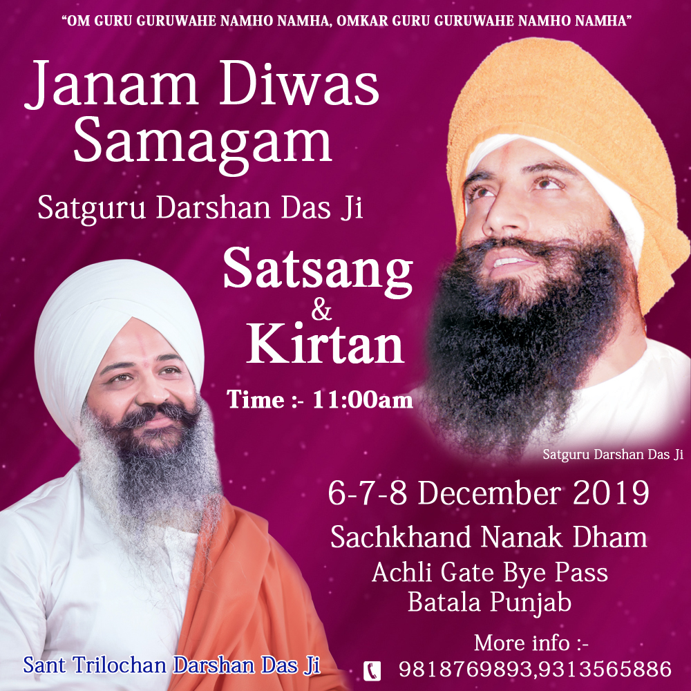 Janam Diwas Samagam of Satguru Darshan Das Ji in Batala Darbar. Satsang and Kirtan by Sant Trilochan Darshan Das Ji. Dated 6th, 7th and 8th December 2019