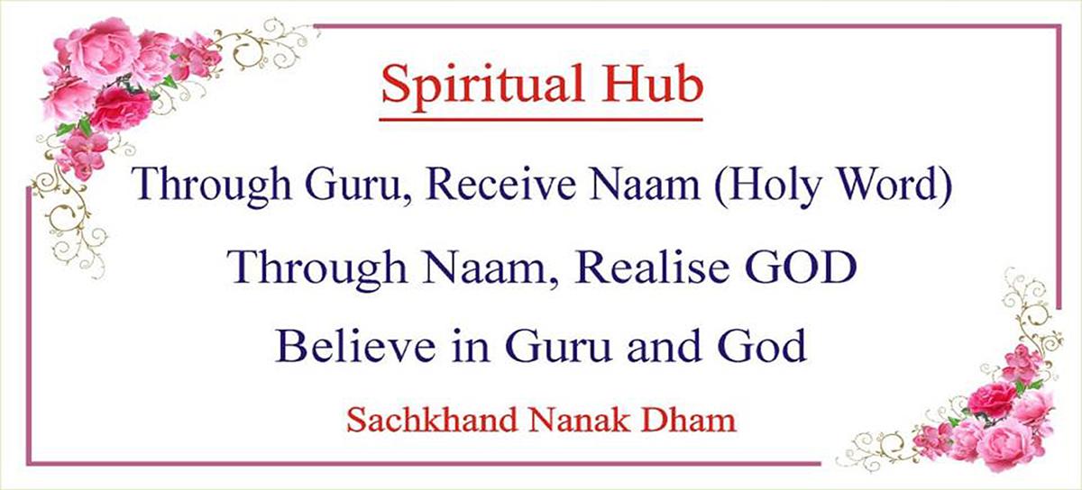 Sachkhand Nanak Dham