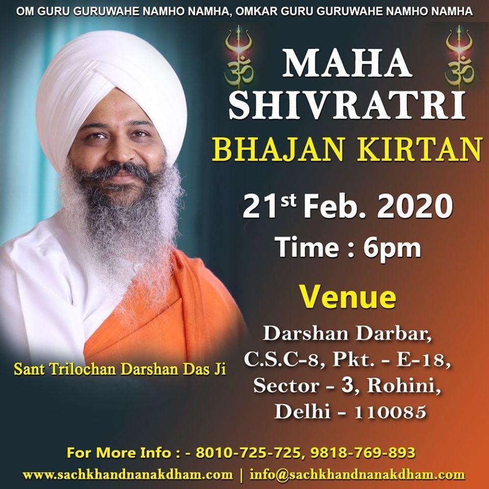 Maha Shivratri Bhajan Kirtan by Sant Trilochan Das Ji at Rohini Darbar